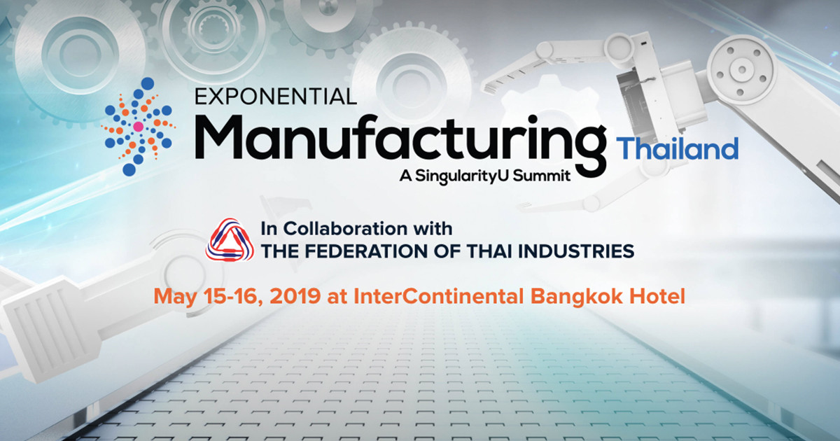 Exponential Manufacturing Thailand 2019_1